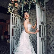 Wedding photographer Marina Guselnikova (Marizi). Photo of 09.04.2017