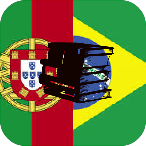 学习葡萄牙语免费