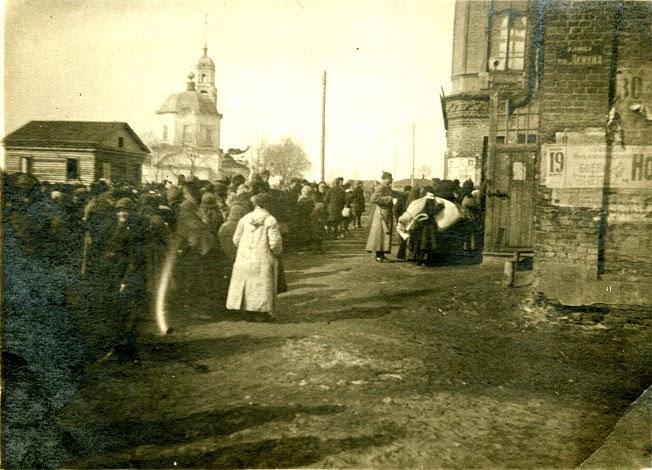 К столетию крестьянского восстания в Раненбургском уезде.