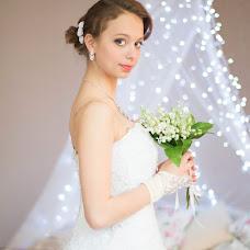 Wedding photographer Ekaterina Kaverinskaya (takataphoto). Photo of 15.07.2015