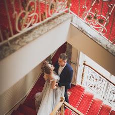 Wedding photographer Aleksandra Lovcova (AlexandriaRia). Photo of 14.09.2016