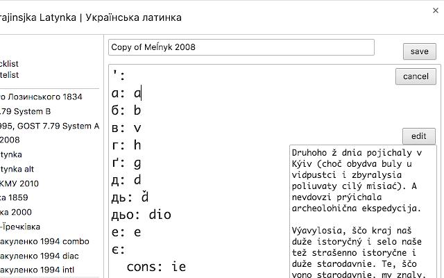 08bd4918b84b Ukrajinsjka Latynka