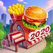 Crazy Chef:急速レストラン クッキング ゲーム