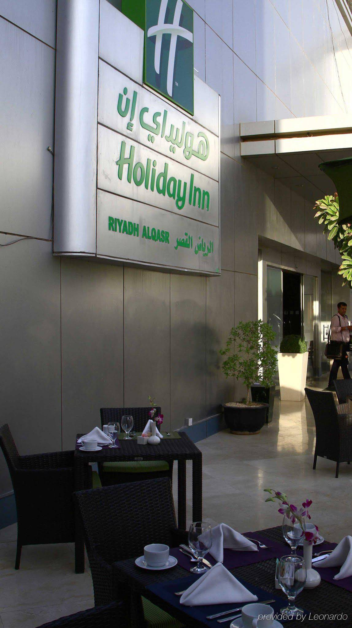 Holiday Inn Al Qasr