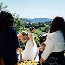 Fotografo di matrimoni Maria Martus (martus). Foto del 06.07.2016