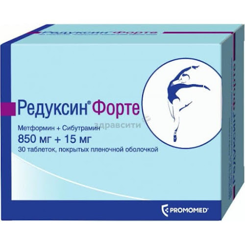 Редуксин форте таблетки п.о.п 850мг+15мг 30шт
