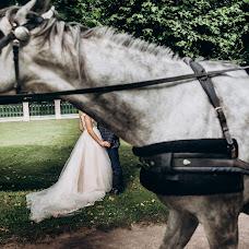 Fotógrafo de bodas Slava Pavlov (slavapavlov). Foto del 17.08.2017