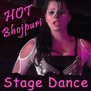 Bhojpuri Nach Program Video Hot Stage Dance Gana For Pc Windows 7 8 10 And Mac Apk 1 0 Free Entertainment Apps For Android