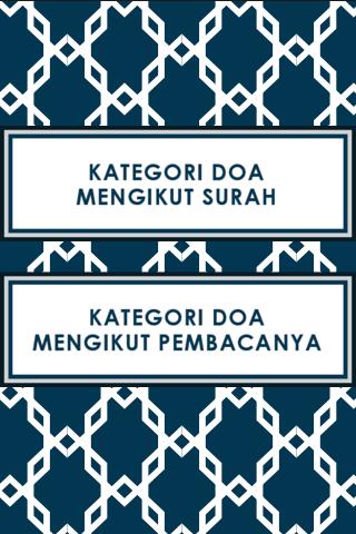 Doa - Al Quran