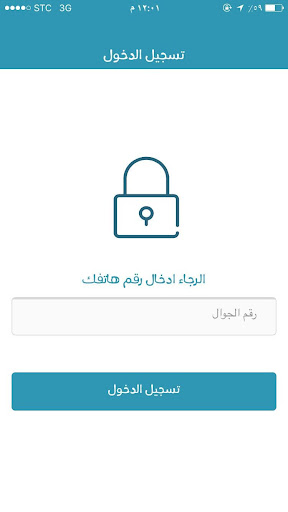 Ajeer أجير - Technician App - screenshot