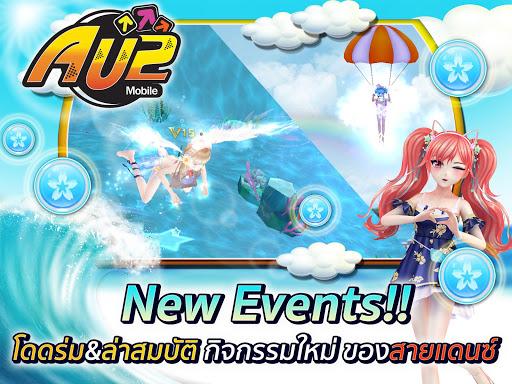 AU2 Mobile 9.0 screenshots 18