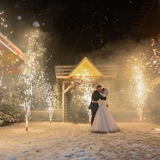 Wedding photographer Marina Agapova (agapiss). Photo of 12.07.2018