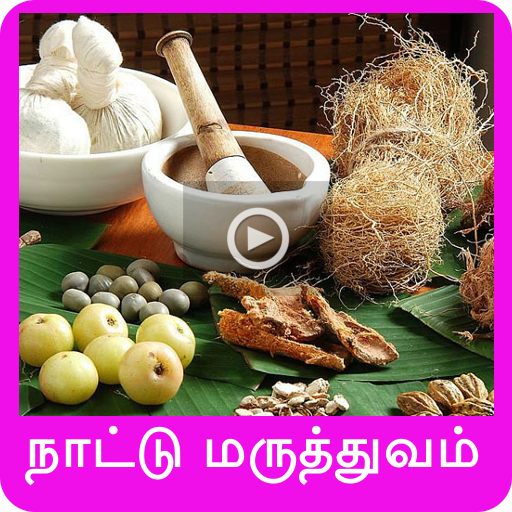 perdita di peso in siddha tamil