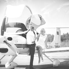 Wedding photographer Maksim Sobolevskiy (sobolevskiephoto). Photo of 21.10.2015