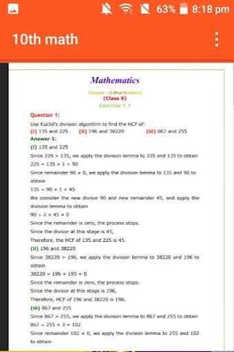 Class 10th Math Solution screenshot 4