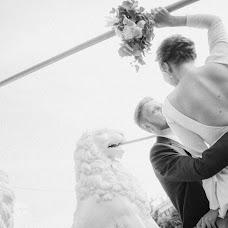 Düğün fotoğrafçısı Nikita Lisicyn (NekitFox). 02.07.2019 fotoları