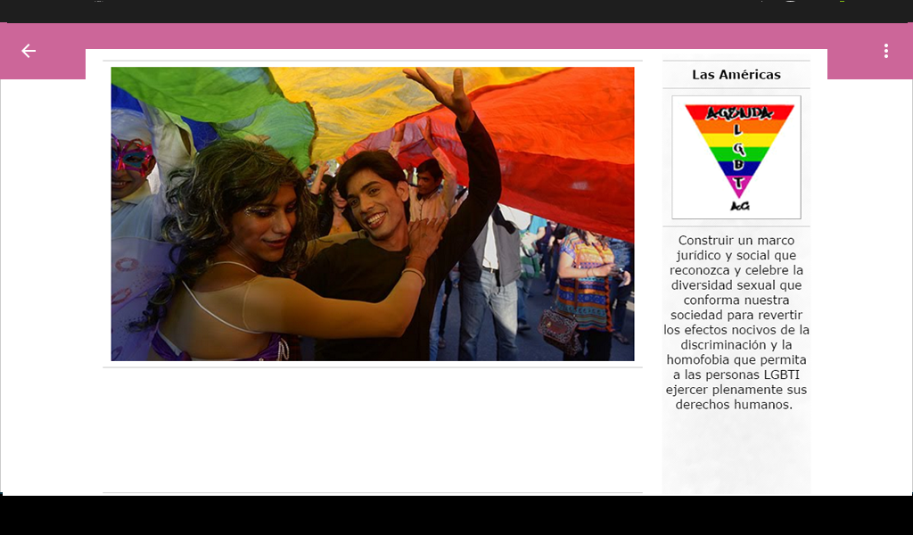 Stigmabase LGBT- screenshot
