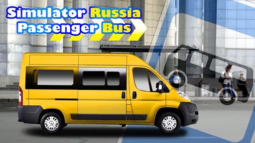 シミュレータのRu旅客バス
