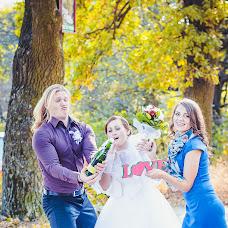 Wedding photographer Marina Bronza (bronzamari). Photo of 23.10.2015