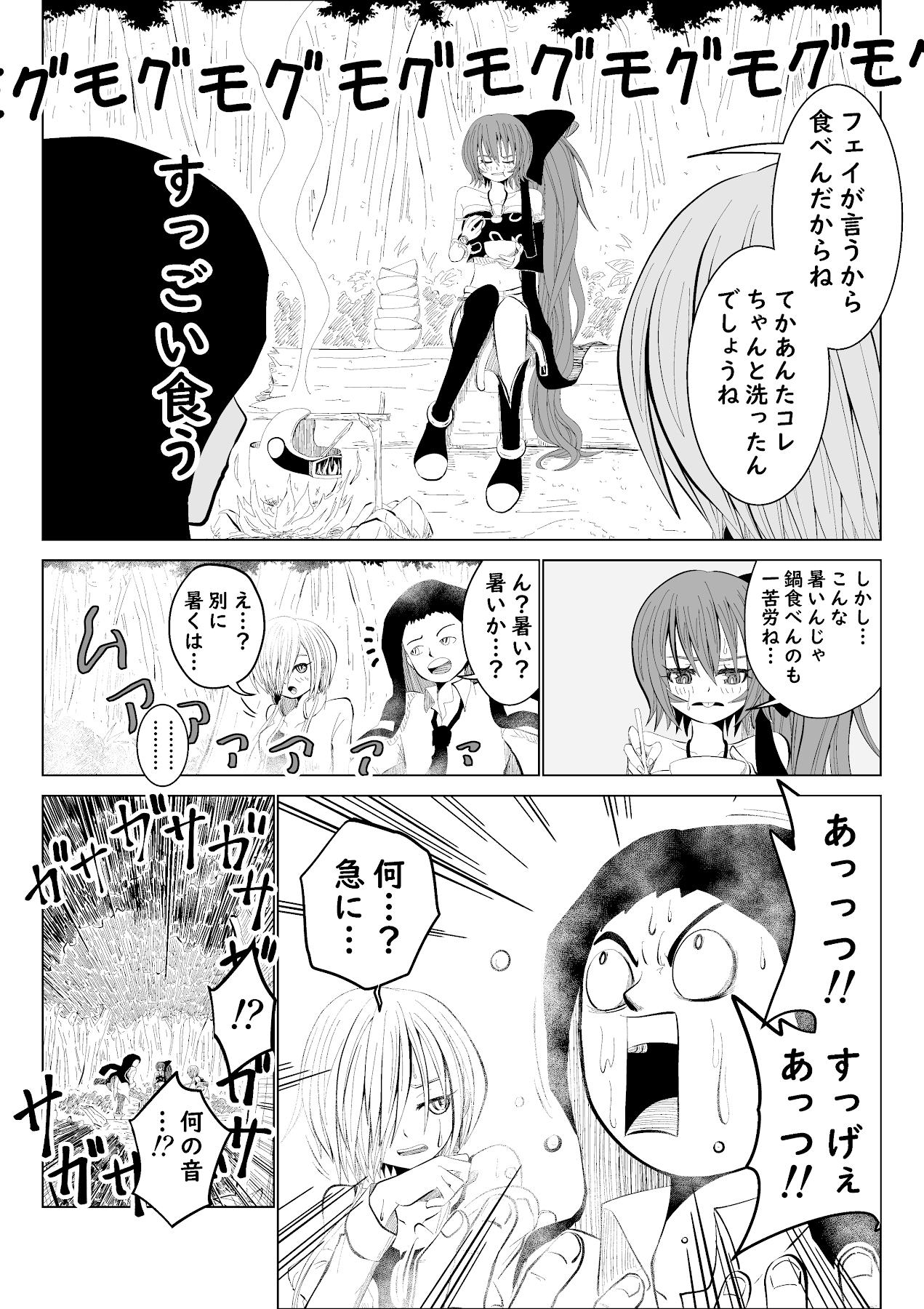 バリアス・サン14_9