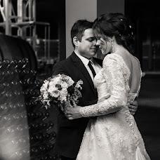 Wedding photographer Valeriy Skurydin (valerkaphoto). Photo of 06.06.2018