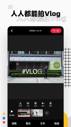 小红书-找到你想要的生活 screenshot 6