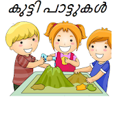 Malayalam Rhymes - baby,video,kids,rhymes,online