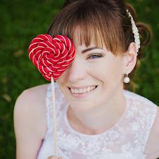 Wedding photographer Mariya Akimova (akimova). Photo of 28.09.2015