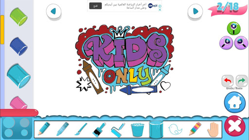 Coloring for Kids apkpoly screenshots 3
