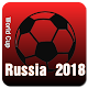Download World Cup 2018 For PC Windows and Mac 1.0