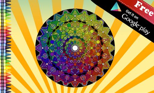 Adult Coloring Book Mandala screenshot