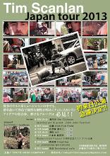 Photo: Tim Scanlan Japan Tour 2013 フライヤー追加公演分 2013.02.26