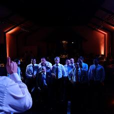 Fotógrafo de bodas RODRIGO OSORIO (rodrigoosorio). Foto del 13.05.2017