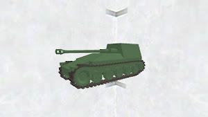 試製新砲戦車(甲) ホリⅡ
