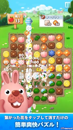 LINE ポコパンタウン-うさぎのポコタと癒し系まちづくり!爽快ワンタップパズルゲーム 3.3.3 screenshots 1