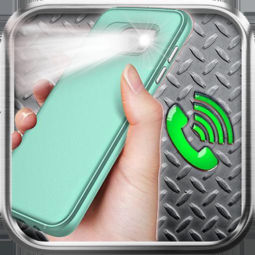 工具App|閃存電話通知:靜音模式 LOGO-3C達人阿輝的APP