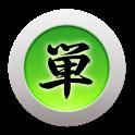 Easy Kanji icon