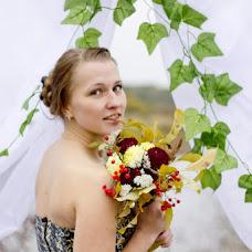 Wedding photographer Marina Baryshnikova (Ramino4ka). Photo of 16.06.2015