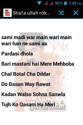 shafa ullah khan songs mp3
