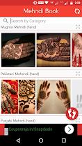 Mehndi Book(Latest Fashion) - screenshot thumbnail 08