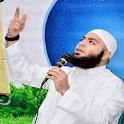 أجمل قصص لشيخ أحمد العزب ( بدون نت ) icon