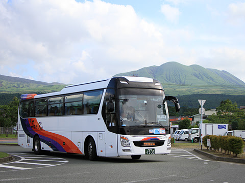 九州産交バス「阿蘇火口線」 1533
