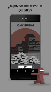 KAKUREMI- screenshot thumbnail