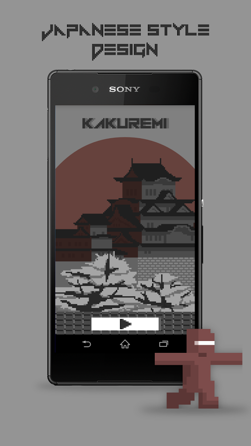 KAKUREMI- screenshot