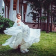 Wedding photographer Elena Yakovleva (Fotolynxx). Photo of 16.07.2017