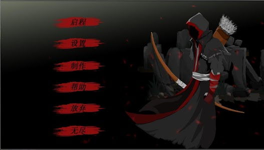 Dead Fugitive Escape- free screenshot 0