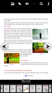 Samajik Shiksha 4 - náhled