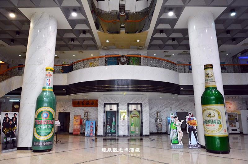 龍泉觀光啤酒廠大廳
