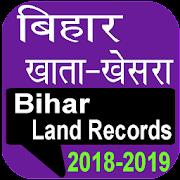Bihar Land Records    Bihar Khata Khesra Online APK 1 0