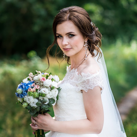 Wedding photographer Bogdan Mikhalevich (bmpbhoto). Photo of 05.02.2018